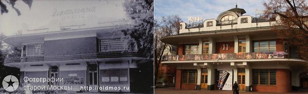 16) Эрмитаж, Зеркальный театр. 1972-2008 гг.