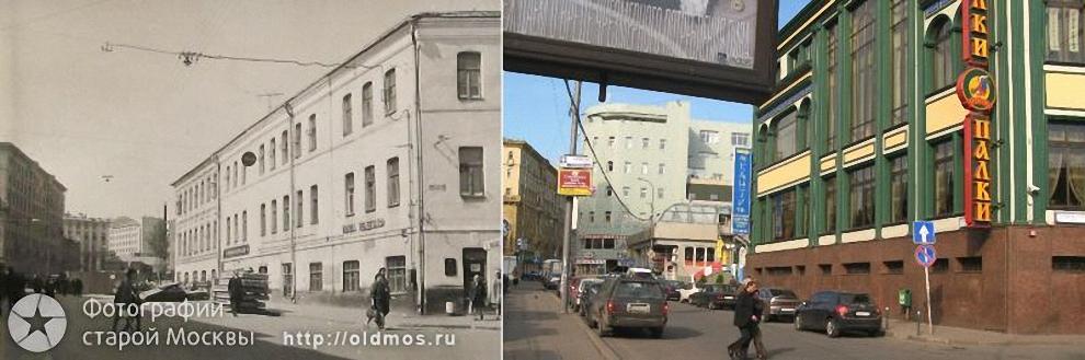 18) Селезнёвская улица, дом № 3. 1974-2008 гг.