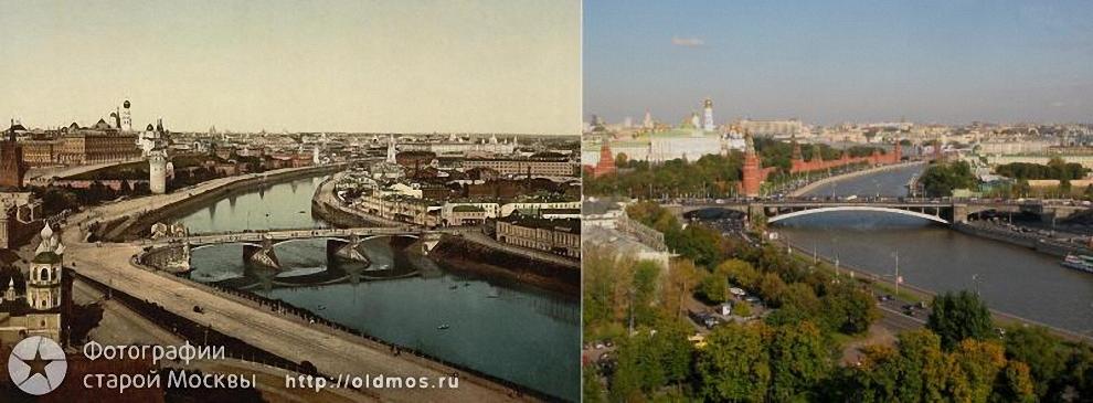 19) Вид на Кремль с Храма Христа Спасителя. 1900 год.