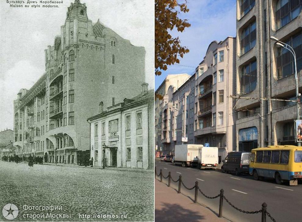 20) Тверской бульвар дом Коробковой 1910 год.
