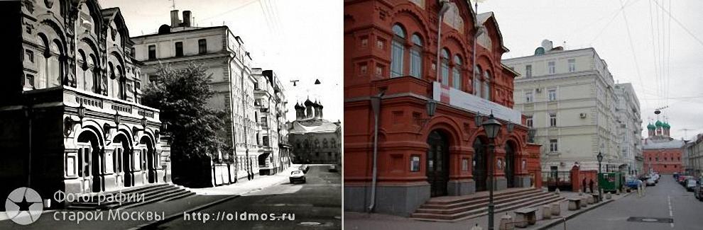 26) Петровский пер. (бывш ул.Москвина) Театр Наций (бывш филиал Мхат, бывш театр Корша). 1977 год.