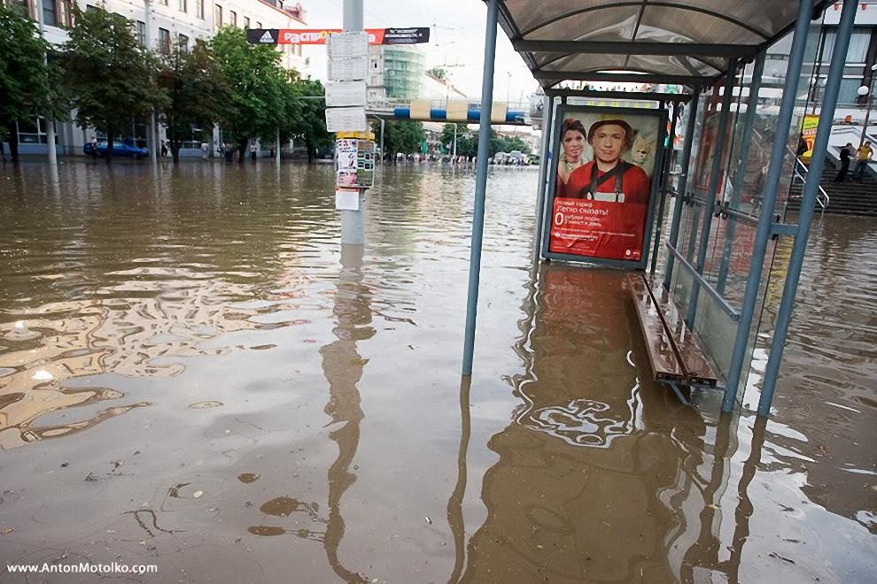 29) Утонувшая остановка на Немиге.