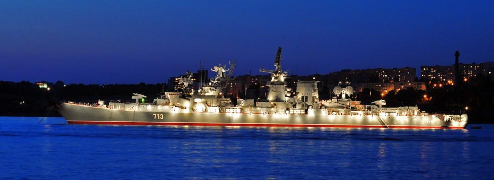 """3) Большой противолодочный корабль """"Керчь""""."""