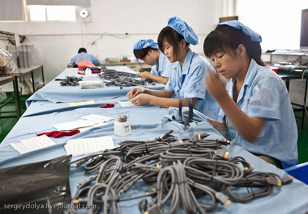 32) Цех по производству кабелей.