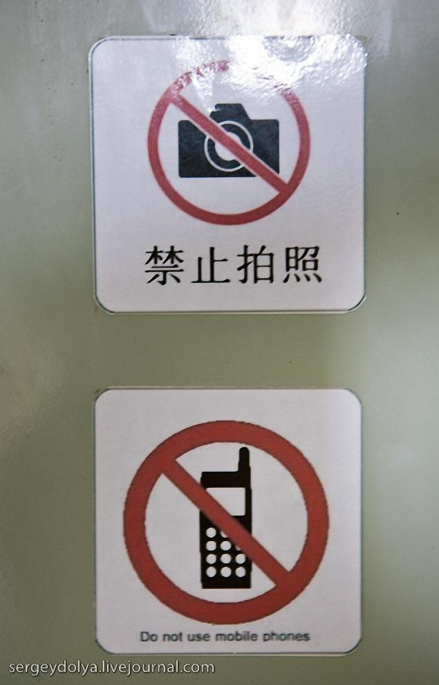 34) Существуют также секретные цеха, где запрещено фотографировать, так как в них тестируются и производятся новые линейки наушников, еще не поступившие в продажу.