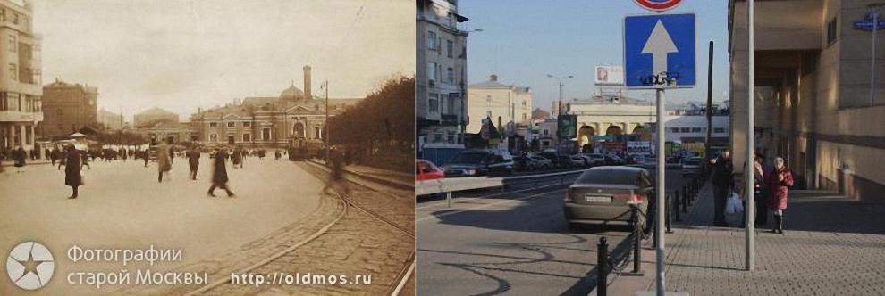 3) Проезд Курского вокзала. 1932-2008 гг.