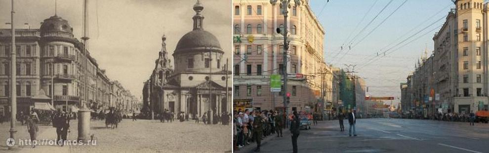 43) Вид Тверской улицы от Страстной площади. 1913 год.