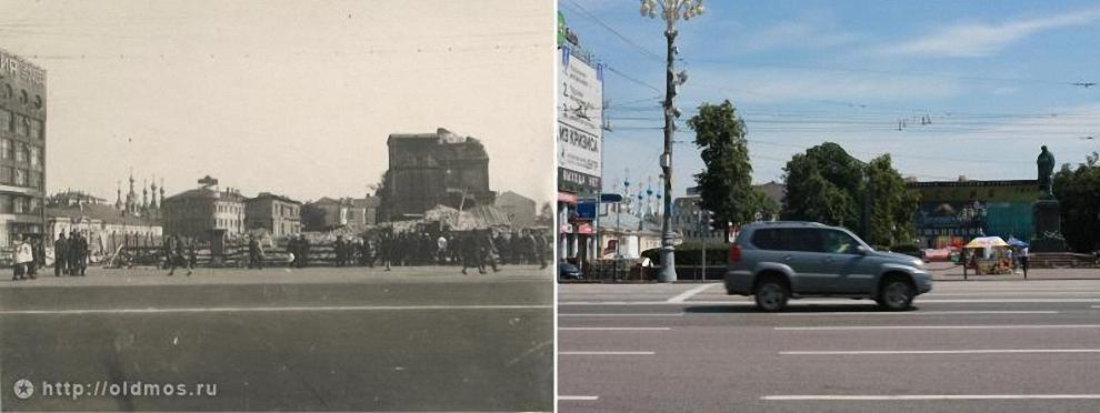 44) Пушкинская площадь. 1938 год.