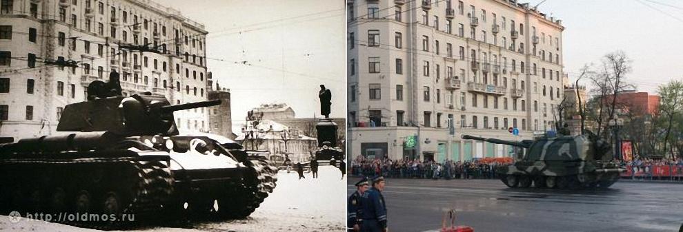 45) Пушкинская площадь. 1941 год.
