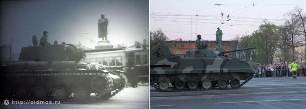 46) Пушкинская площадь. 1941 год. (снимки в разную сторону площади).