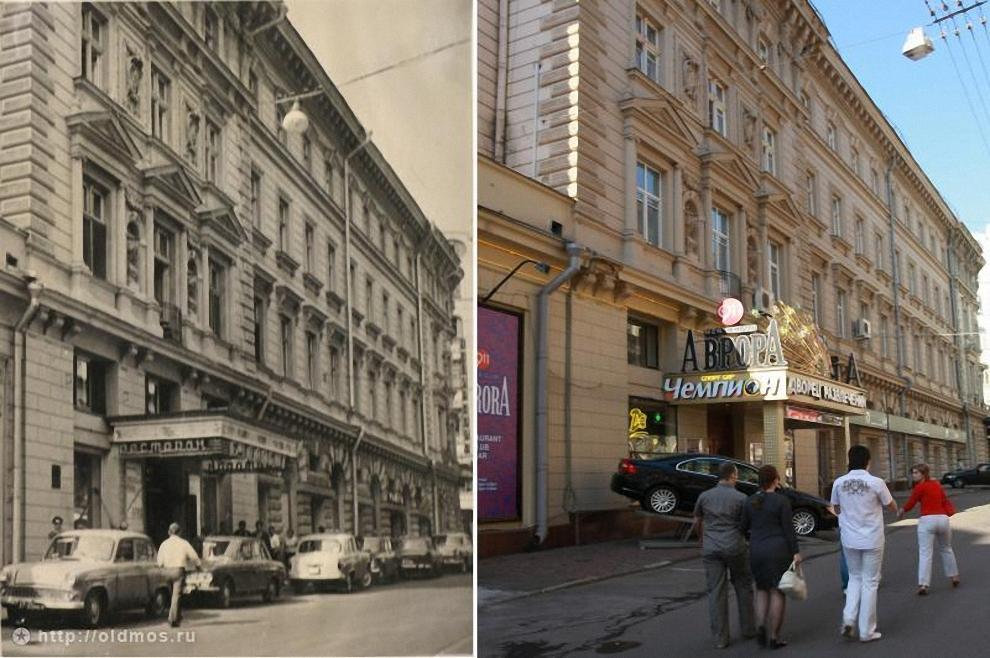 49) Петровские линии. Ресторан «Будапешт». 1969 год.