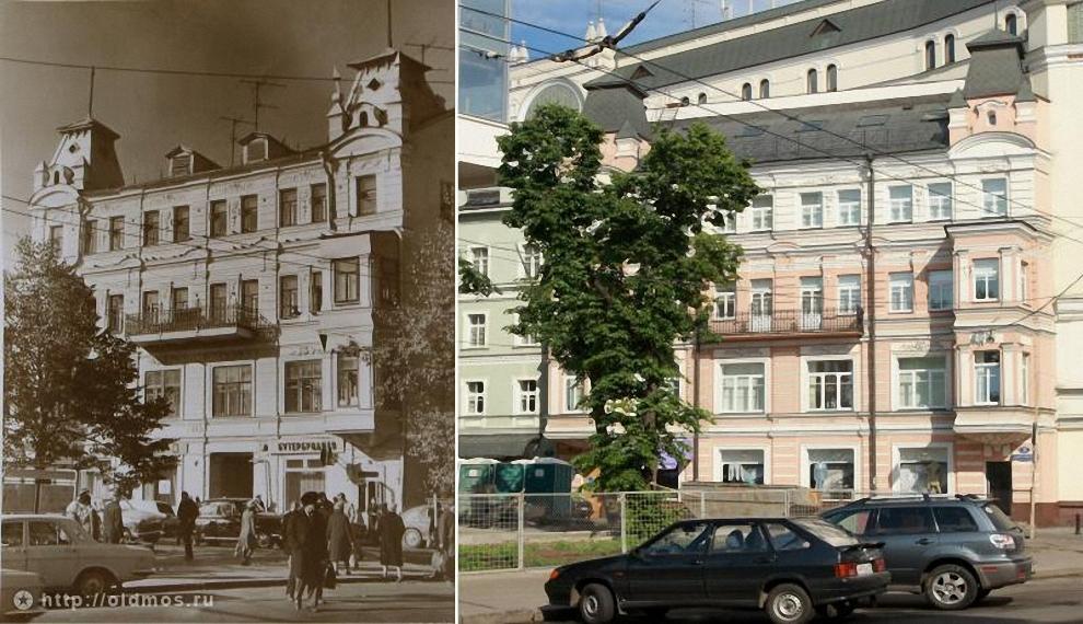 50) Дмитровский переулок. Вид с Петровки. 1975 год.
