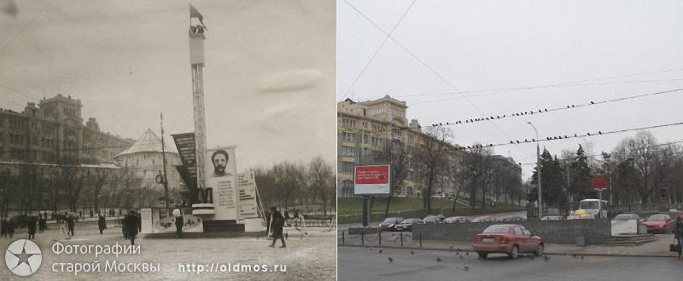 4) Ногина, Варварских ворот, площадь. 1933-2008 гг