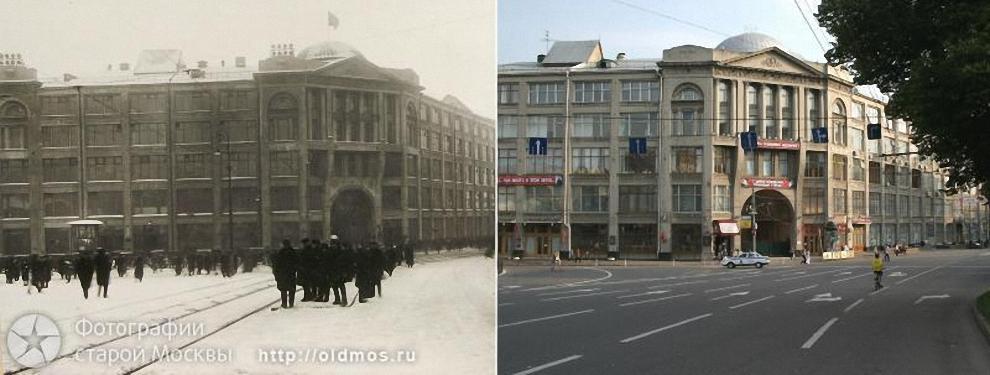 5) Ногина, Варварских ворот, площадь Наркомтяжпром. 1934-2008 гг.
