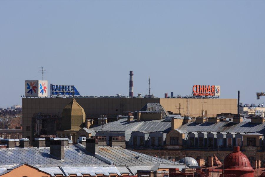 2) Общий вид на крыши центра Петербурга