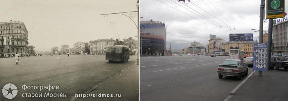 7) Зубовская площадь. 1939-2008 гг.