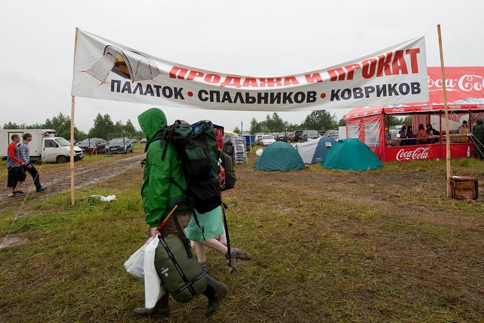 Первый день фестиваля Нашествие выдался дождливым, и обстановка напоминала прошлогоднее Нашествие, которое просто тонуло в грязи