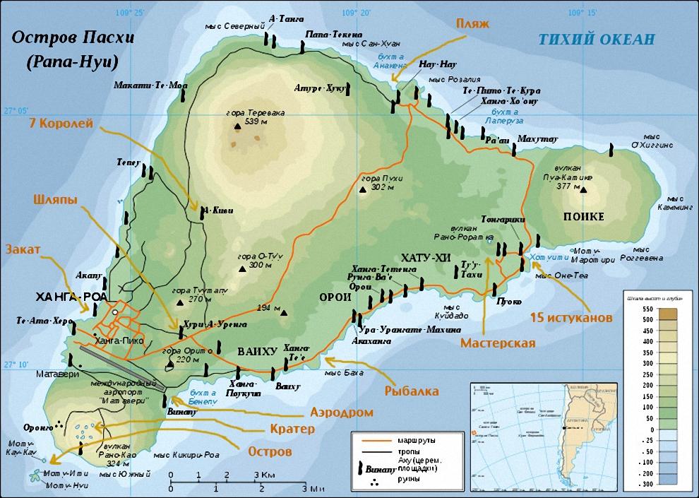 1) Карта острова Пасха.