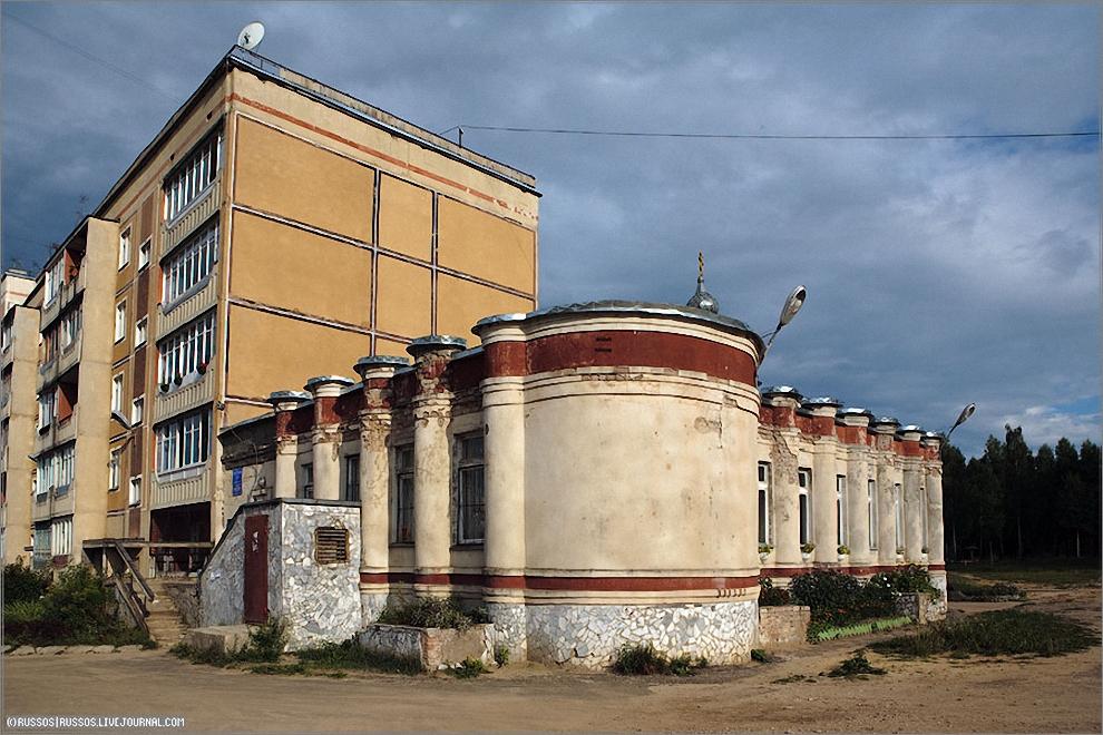 12) Чистые Боры. Почта и церковь — православная почта.