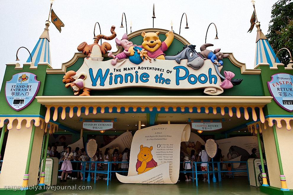 20) Далее Fantasyland и сразу можно зайти в гости к Винни-Пуху.