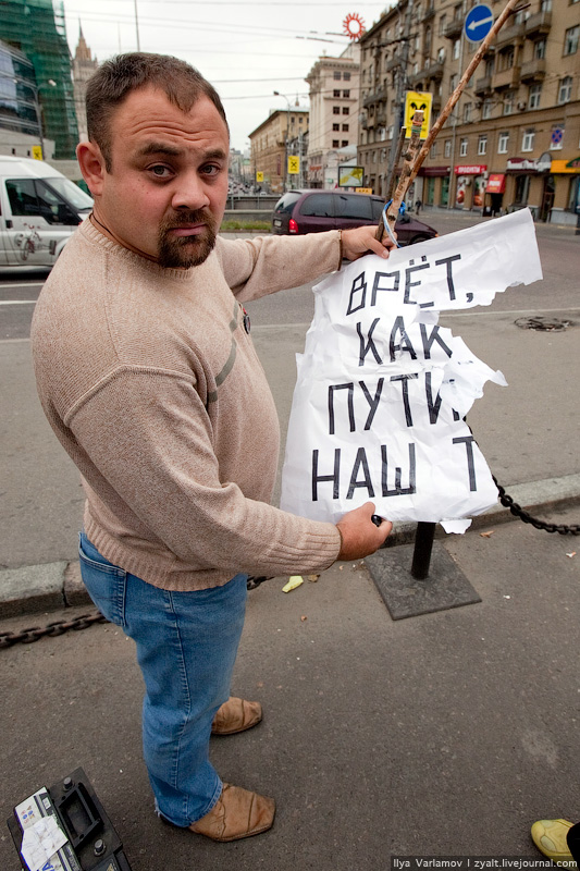 """20. И """"Врет как Путин наш ТВ"""". Не складно, зато про войну."""
