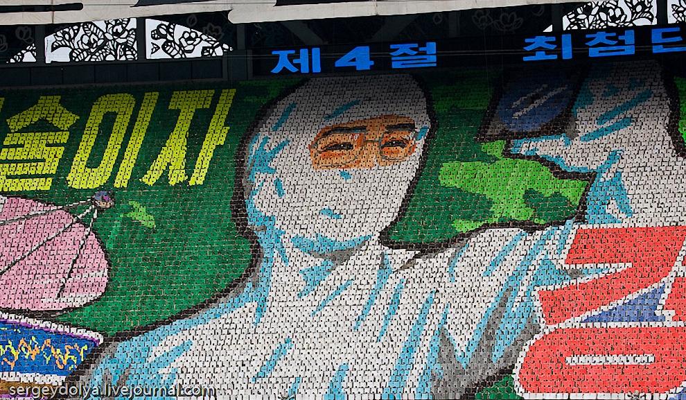 30) Корейцы развивают науки.