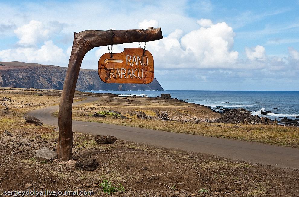 30) Основные туристические места на острове Пасхи снабжены стилизованными табличками.