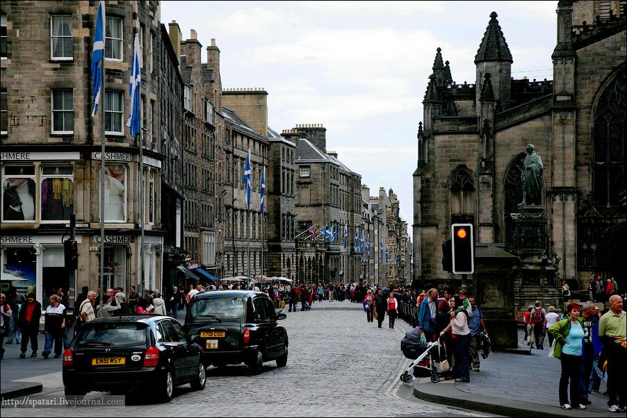 6) Королевская миля, или Royal Mile. Главная улица старого города. Как правило, всегда заполнена туристами.