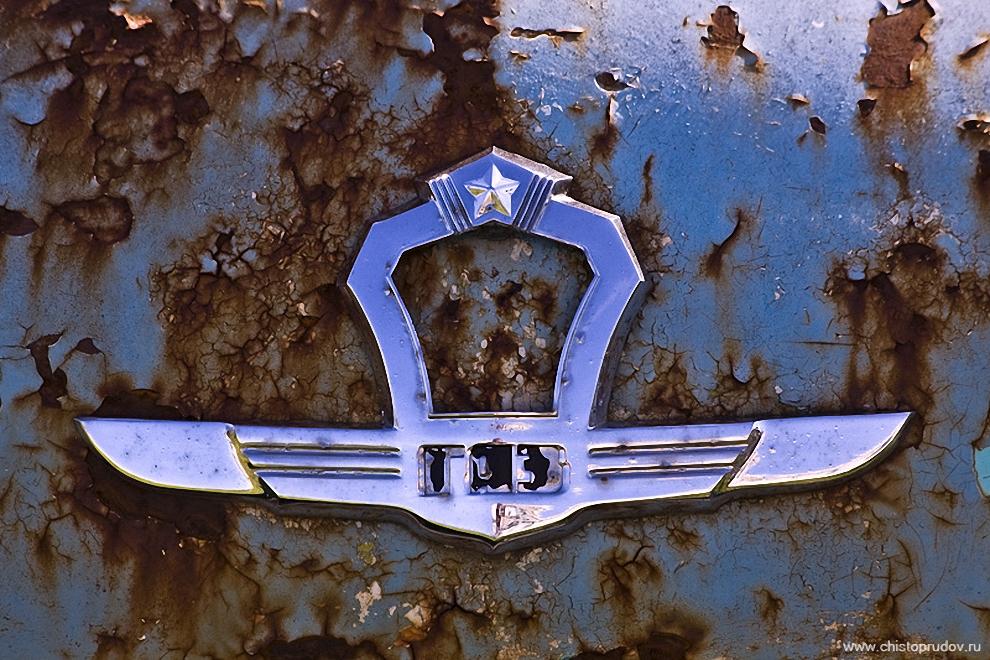 """32) Эмблема автомобиля """"ГАЗ""""."""