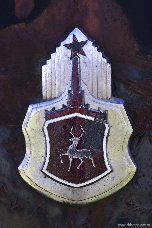 гербы стран мира