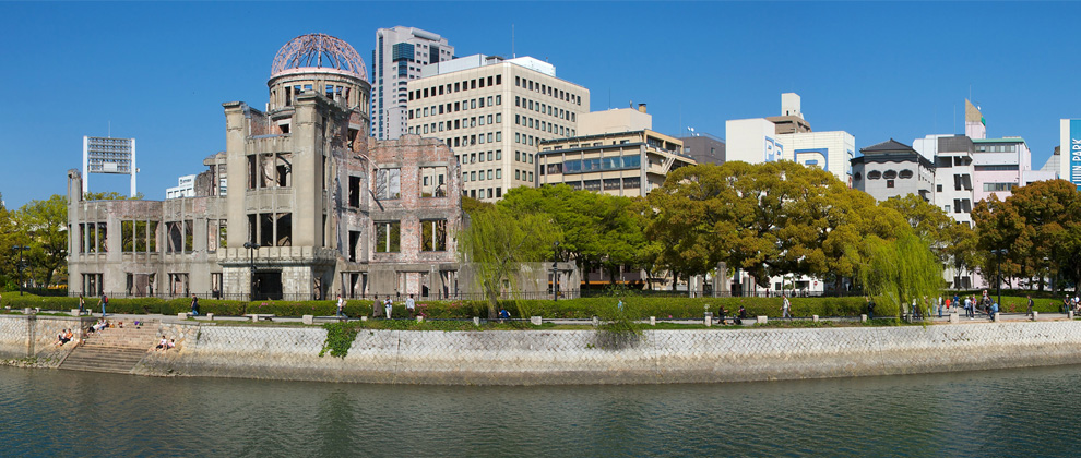 34. Хиросима сегодня — детали панорамного вида мемориала Мира в Хиросиме 14 апреля 2008 года. (Dean S. Pemberton / CC BY-SA)