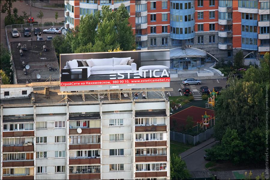 На крыше противоположного дома притаились chistoprudov и zyalt. Да, если вы не знаете, на всех высотных зданиях Москвы выше 35 этажа практически невозможно пользоваться сотовой связью, иногда получить входящее СМС, но позвонить или отправить СМС в ответ очень затруднительно.