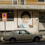 Современный Тегеран