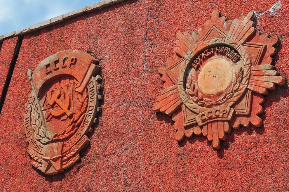 9) Память о советском прошлом.