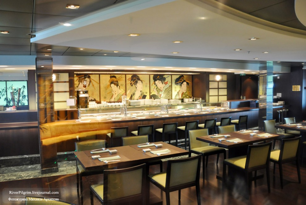 13) Суши-бар.