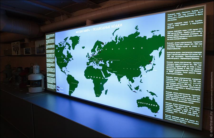 5) Также здесь есть карта-схема, на которой можно увидеть в каких еще городах существуют подобные музеи.