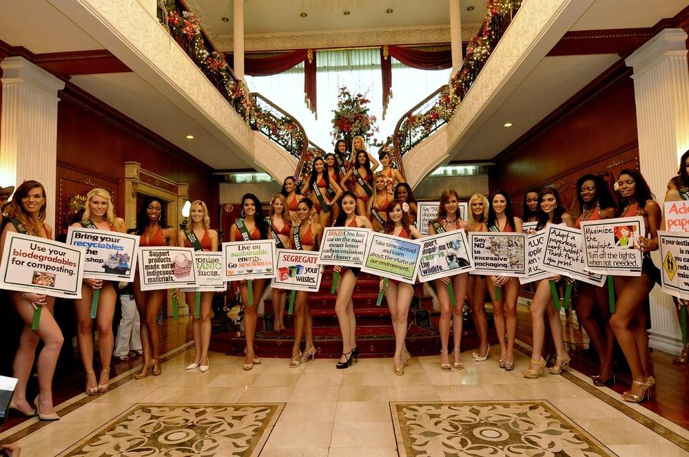 """Конкурс красоты """"Мисс Земля-2009"""""""