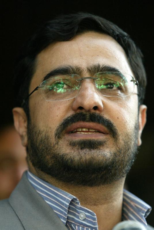 1113 Публичная казнь в Иране