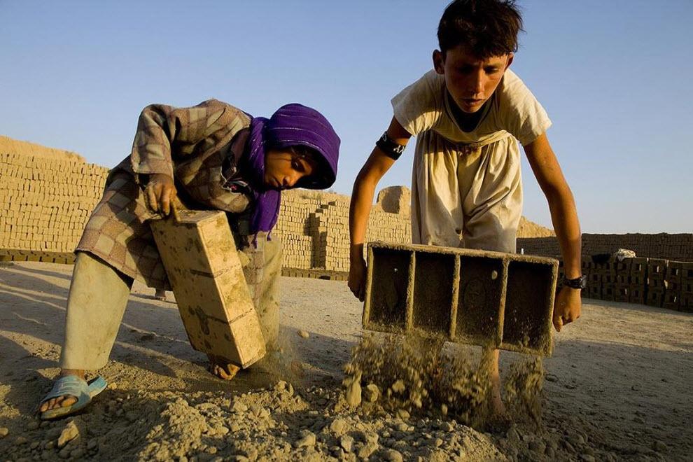 85 Завод в Кабуле
