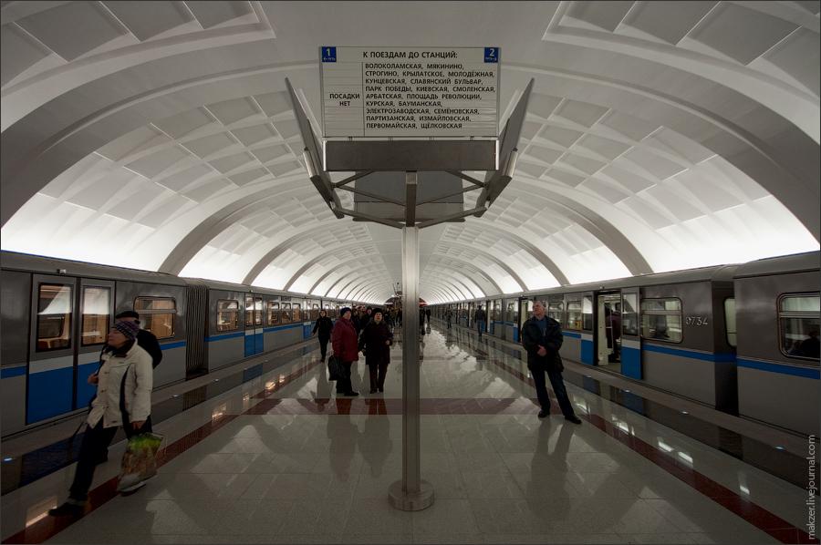 11) Митино - конечная станция Арбатско-Покровской линии московского метро