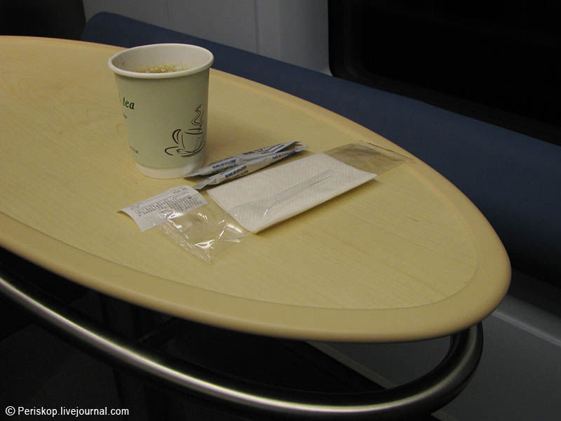 """21) Кофе среднее - ну, где-то уровня """"Идеальной чашки""""."""
