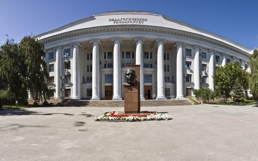 5) Педагогический университет