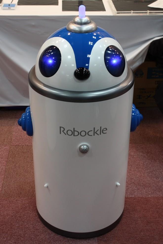 18. Компания «CMC Technology Development Co., Ltd.» представила «Robockle» робота по обходам препятствий, оснащенного целым набором специальных сенсоров компании.