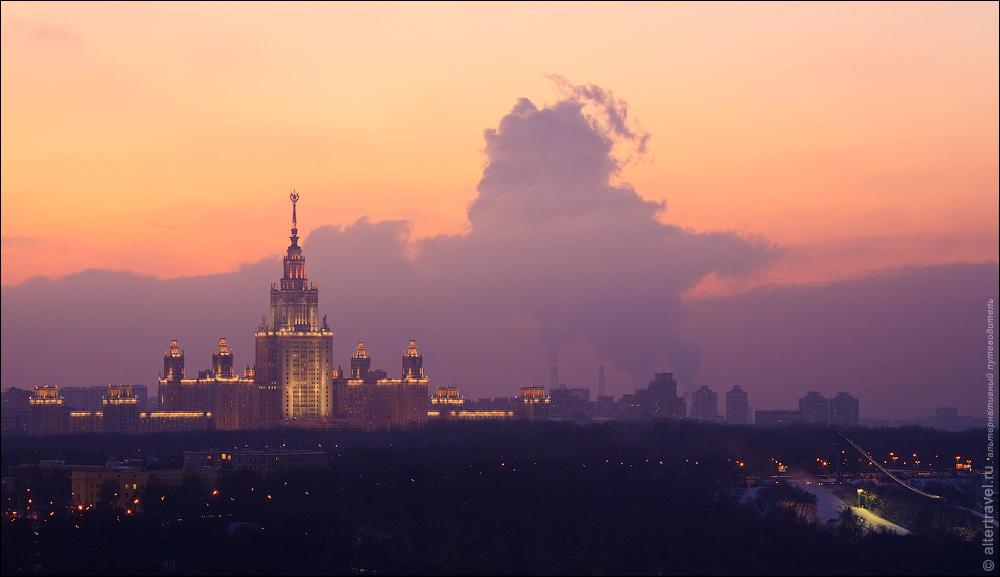 2. Московский государственный университет.