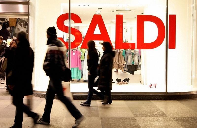 Сезонные распродажи в Милане