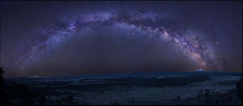 3) Арка Млечного пути.