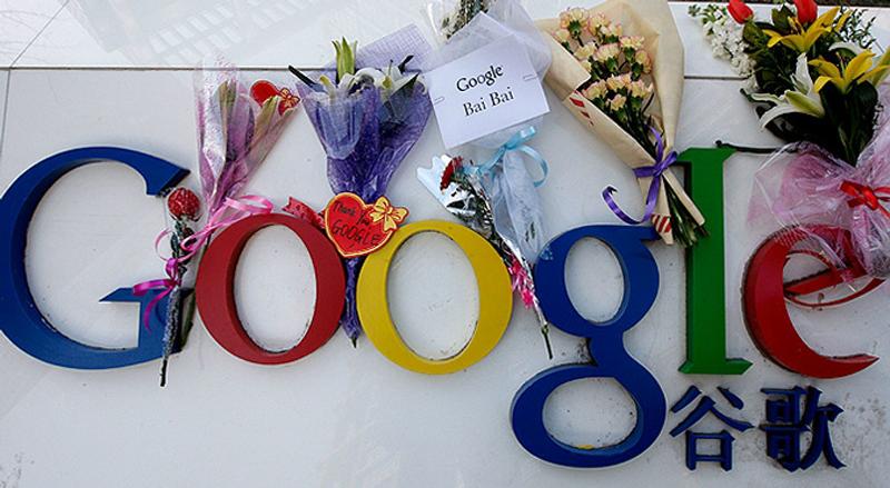 Google может уйти изКитая