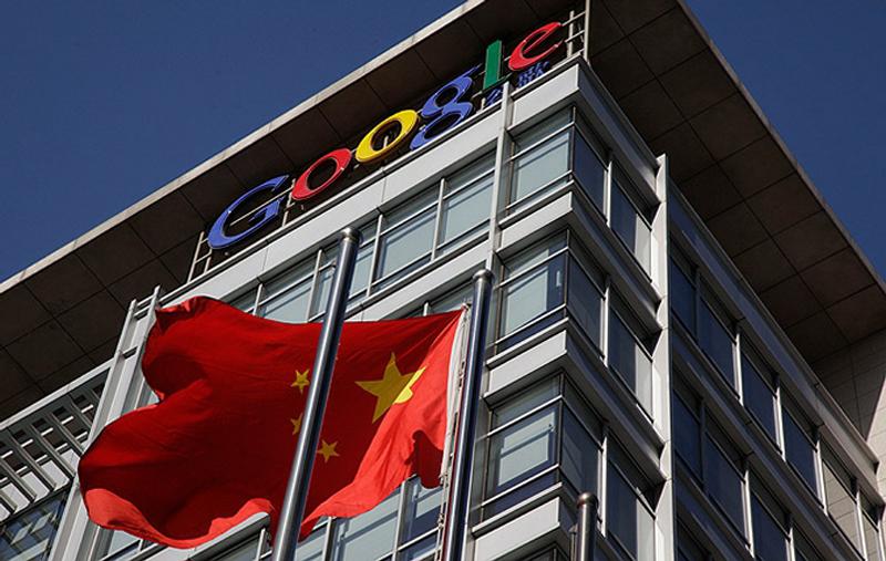 8) Накануне корпорация Google объявила о том, что она и по меньшей мере 20 других компаний стали жертвами кибератаки, которую организовали хакеры из Китая. (AP)