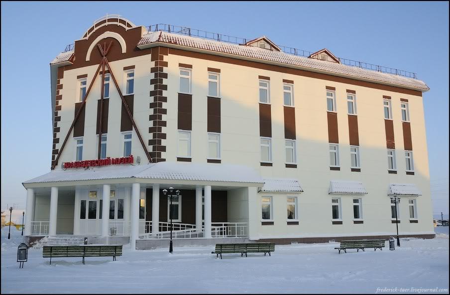 27) Новое здание краеведческого музея.