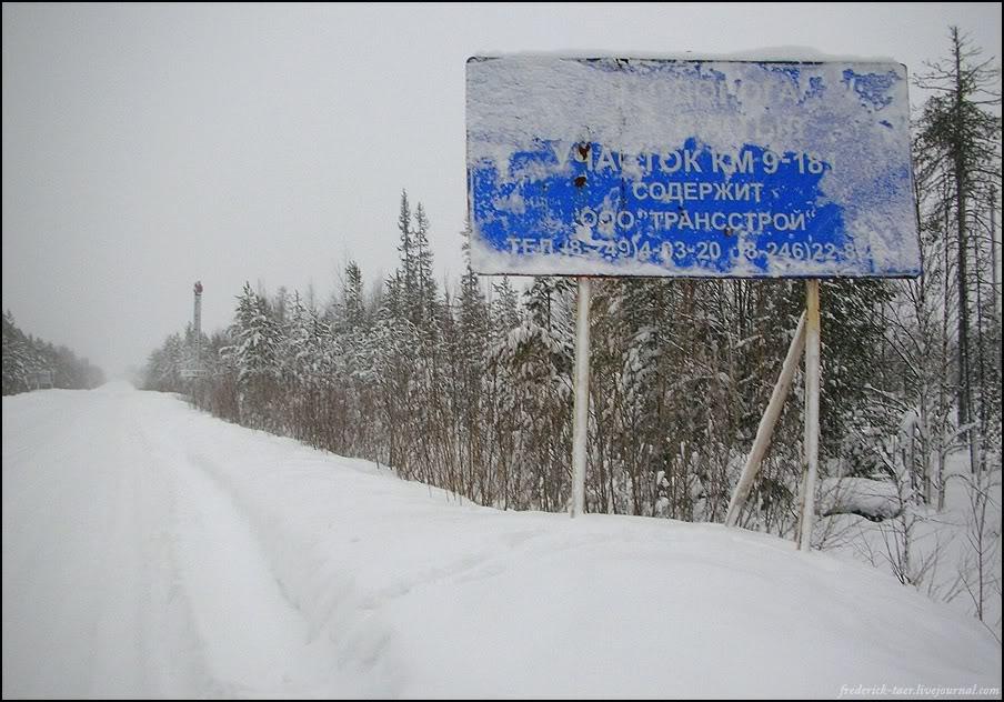 4) Снег падает и налипает на всё. Дорожные знаки не читаются вовсе. Стоят такие белые таблички. Пришлось взять антиснежную щётку (хорошо, что она раздвигается), залезть в сугроб и очистить самый большой из них. Как выяснилось - зря.